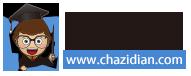 查字典logo