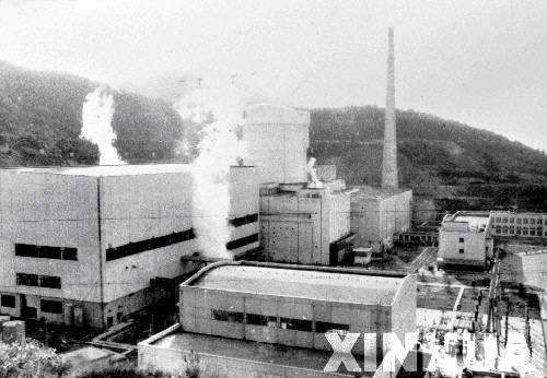 秦山核电站一期工程正式通过国家工程验收