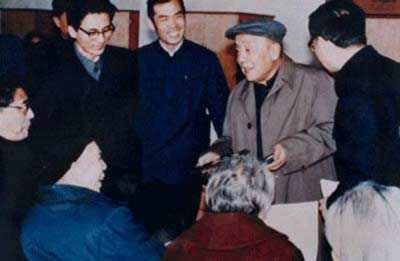 国家主席杨尚昆逝世