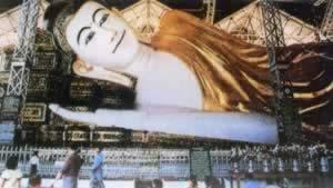 缅甸独立日
