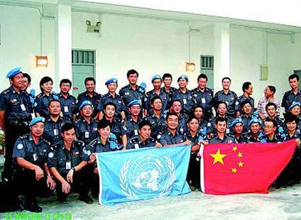 中国政府首次派出民事警察执行联合国维和任务(歷史上的今天.中国)