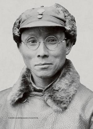 中共中央办公厅为邓子恢同志平反