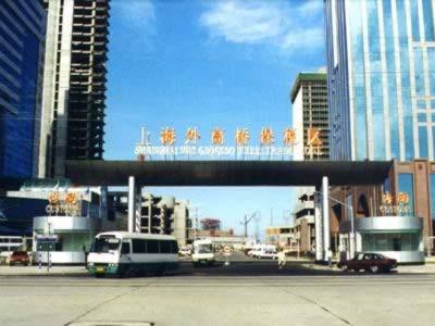 我国开放度最大的上海外高桥保税区投入运营(歷史上的今天。中国)