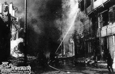 日本侵略军大肆轰炸重庆