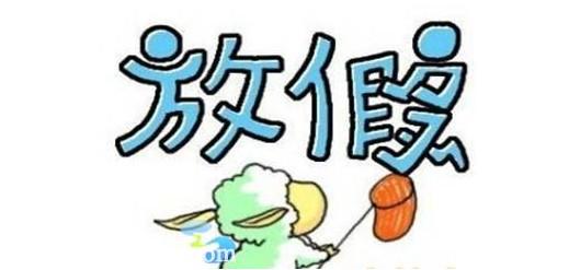 上海大全2014年寒假年级芭拼音一小学时间认字小学图片