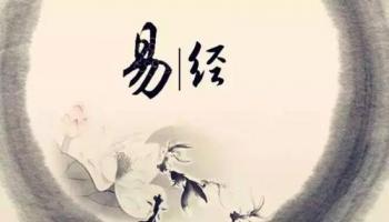 揭秘易经与面相的关系(中)