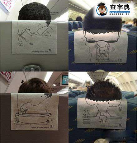 飞机上的漫画家 搞笑图片